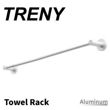 【TRENY直營】TRENY 鋁製單桿毛巾架 衛浴室 換洗衣物 毛巾架桿 浴巾環 置物架 SY7501