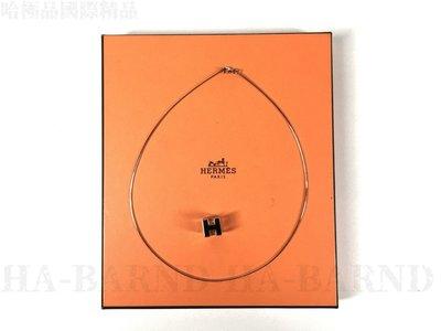 【哈極品】美品《Hermes愛馬仕 Pop 黑金H立體簍空 玫瑰金 925純銀項鍊》