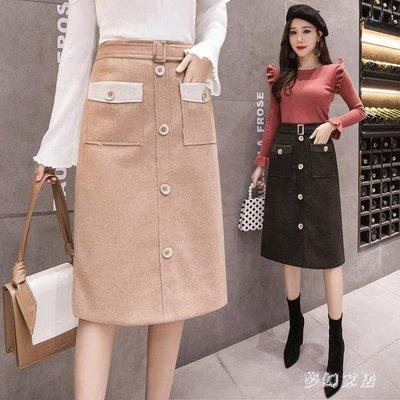 中大尺碼 毛呢長裙半身裙新款高腰時尚雙口袋A字裙 ZQ1283