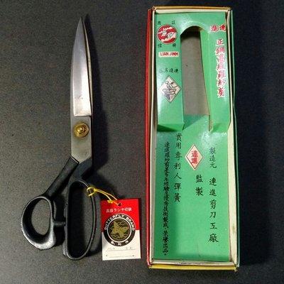 早期 剪刀 裁縫刀