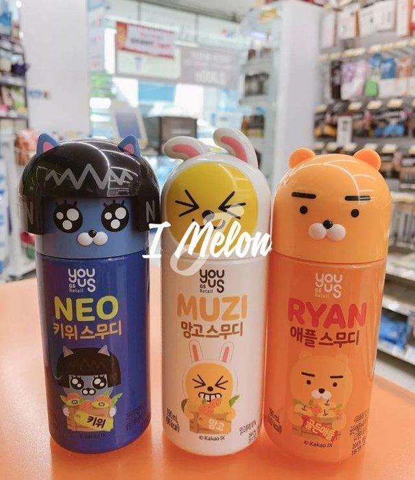 ::: i-MelOn :::100%韓國空運 正韓【現貨】Kakao Friend果汁190mL※空瓶