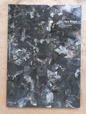 藝術/(絕版)ERECT Lab - Boris Tellegen - Graphite