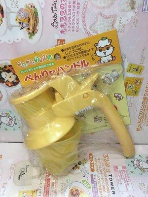 Sanrio CoroCoroKuririn CK鼠 絕版 水樽 手提蓋