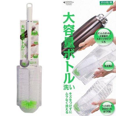 日本MAMEITA 大容量瓶刷 KB-811