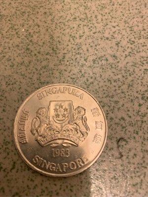 古董收藏硬幣麻煩自行出價錢
