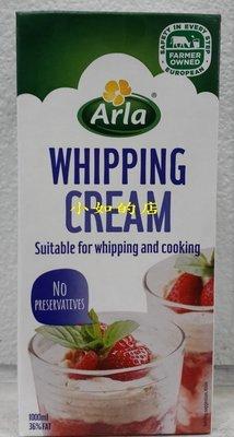 【小如的店】COSTCO好市多代購~ARLA 動物性鮮奶油(每瓶1L)適製作蛋糕&幕斯&醬汁&濃湯使用 54543