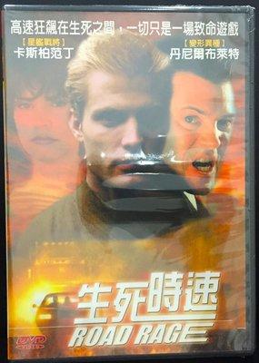 ∥EASE∥正版DVD【生死時速 Road Rage 卡斯柏范丁(全新未拆封)】 台南市