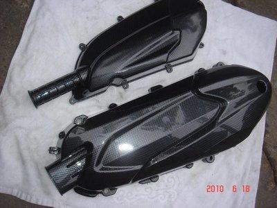 【有間烤漆】專業機車各色卡夢紋路水轉印傳動蓋成品只要900(RS JR QC RSZ g3 RX 馬車 新勁戰)