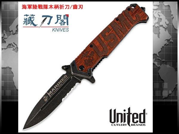 《藏刀閣》UNITED-(UC3134)海軍陸戰隊木柄折刀(齒刃)