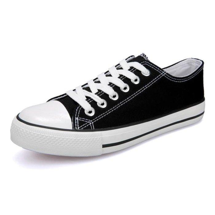 男鞋帆布鞋男潮休閒鞋男士小白鞋子學生板鞋低筒韓版百搭春季布鞋