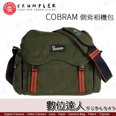 【數位達人】特價出清 Crumpler 小野人 COBRAM 相機郵差包 軍綠 斜背包 單肩側背包 一機三鏡 可放筆電