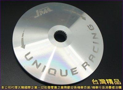 A4735162000  台灣機車精品 MANY-JBUBU-VJR 競速型鋁風葉盤單入(現貨+預購)  傳動 離合器