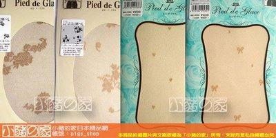 【小豬的家】Pied de Glace~知名品牌半低腰款花紋透明絲襪(消臭功能)日本製登場