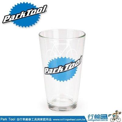 【行輪】Park Tool 玻璃杯 ParkTool PINT GLASS PNT-5 自行車 隨車工具 腳踏車 公路車
