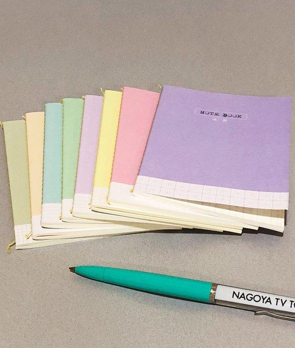 日本進口巴川紙筆記本8本套組(不含筆)