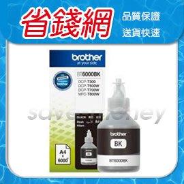 兄弟 Brother BT6000 BK 原廠黑色墨水 CP-T310 / DCP-T510W / MFCT810W