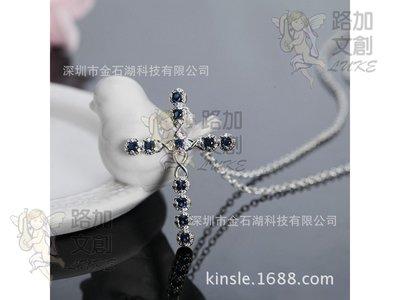 絕美藍寶石質感十字架項鍊 銅鍍925銀鑲皓石 時尚韓版 速賣通亞馬遜熱賣款 售價十一奉獻公益團體