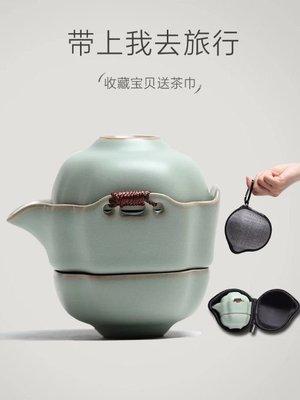 [硬殼包版]泡茶壺陶瓷過濾茶壺旅行茶具套裝便攜快客杯辦公小飄逸杯罐茶茶具548元