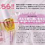 *庄野小舖* 必須要入手【OPI Avoplex 刷頭式指精華 15mL】日本beas up雜誌2016指甲部門第一名
