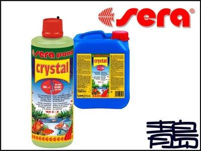 C。。。青島水族。。。S7224德國Sera喜瑞-----池塘綠水澄清劑(魚池)==500ml