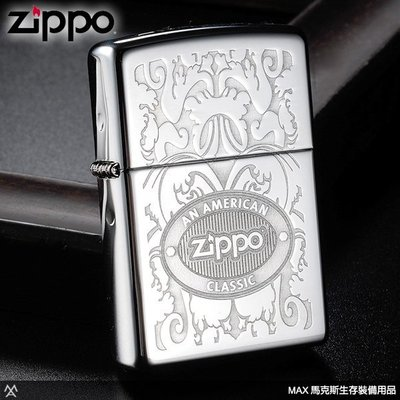 馬克斯 ZP149 美國經典防風打火機 Zippo - 美版- Double Lustre加工 | # 24751