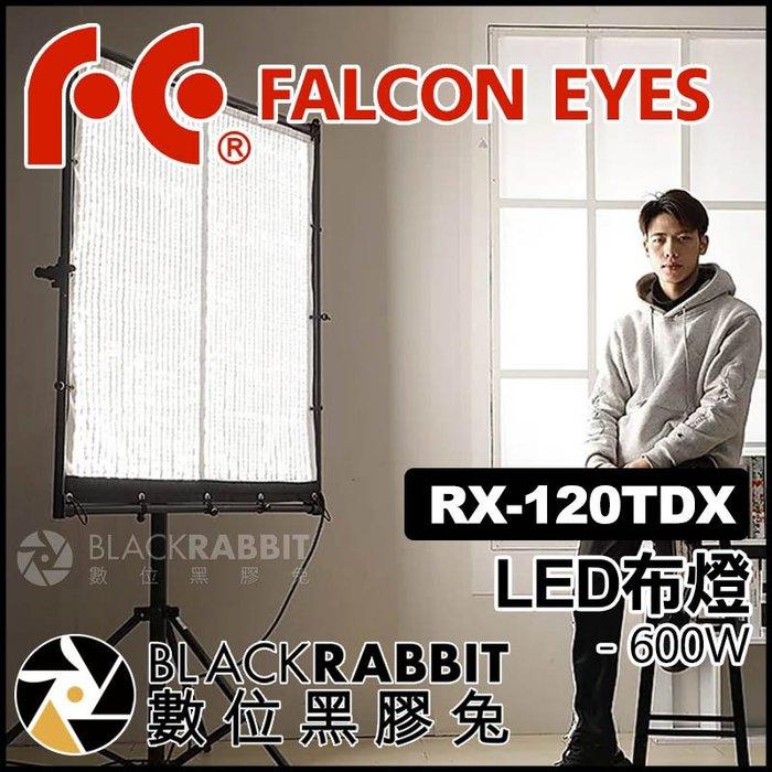 數位黑膠兔【 Falcon Eyes RX-120TDX LED 布燈 600W 】 攝影燈 補光燈 柔板 軟板燈 柔性