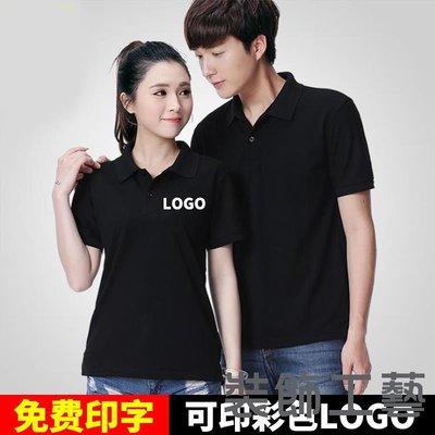 短袖廣告衫定制活動餐廳工作服翻領T恤工衣POLO衫文化衫印字logo