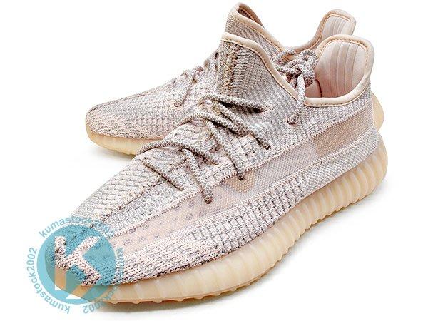 adidas YEEZY BOOST 350 V2 SYNTH 淺銀粉 亞洲限定 鞋帶反光 FV5578