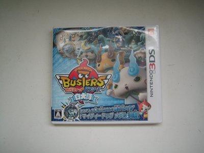 3DS 妖怪手錶剋星 白犬隊 日版