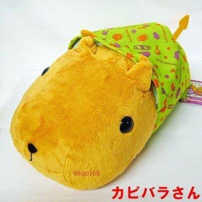 日本綠帽帽水豚君玩偶抱枕一點入組[ 新年快樂出清大特價 ]