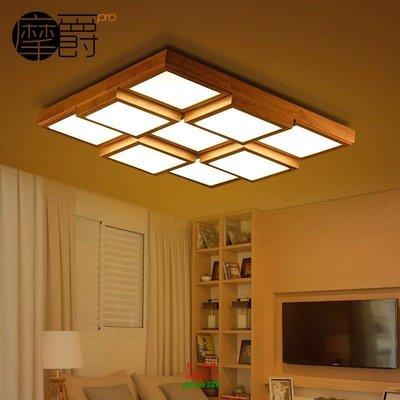 【美學】led吸頂燈簡約現代長方形客廳...