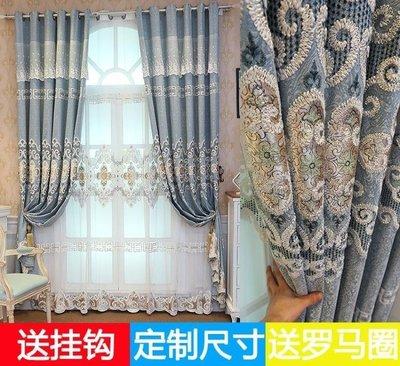 YEAHSHOP 定制高檔歐式豪華窗簾成品簡約現代客廳臥室遮光窗簾布窗紗落地窗538945Y185