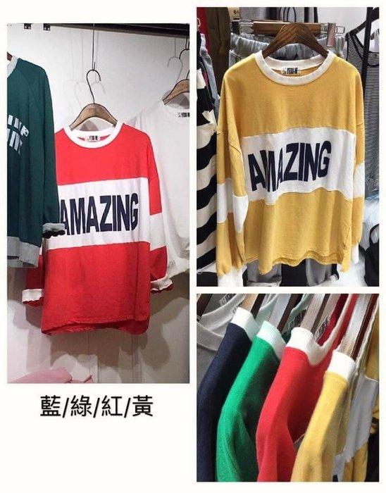 正韓 韓國進口 AMAZIN棉t 現貨 藍 綠 紅 黃                幸福韓舖