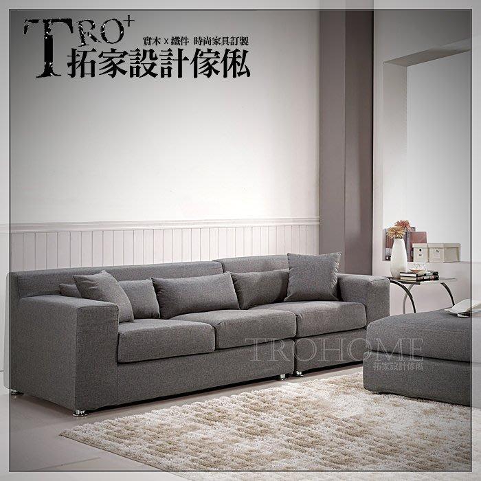 【拓家工業風家具】Adolph 。三人沙發組合(附腳凳,可拆洗)/LOFT辦公接待椅/北歐風單人雙人三人沙發/美式扶手椅