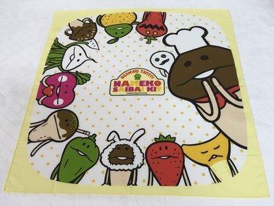 * QP小舖 * 日本製《菇菇栽培 》43×43cm 便當包巾 餐巾