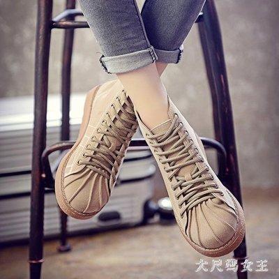 牛津鞋女 秋休閒英倫風學生小皮鞋復古貝殼圓頭系帶高幫馬丁鞋 df2212