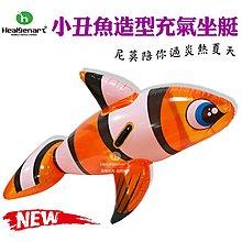 【TreeWalker 露遊】小丑魚造型充氣坐艇 bestway 水上安全座椅 游泳戲水 游泳圈 可愛尼莫