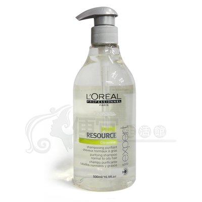 館~洗髮精~萊雅L OREAL 清新油脂均衡潔髮露500ml ~針對易出油