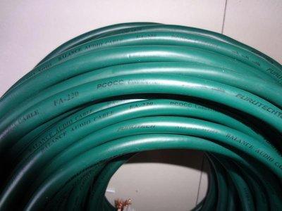 [特價] FA-220 PCOCC conductor 單晶銅信號線 音頻線 訊號線組 1米對線+CARDAS鍍銠插頭
