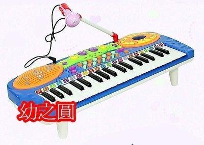 *幼之圓* 37鍵電子琴 帶麥克風話筒 小鋼琴音樂玩具 特價 3 9 9 元 台南市