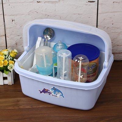 食品級PP加厚嬰兒奶瓶收納箱晾干燥架餐具瀝水用品儲存奶粉置物盒YS