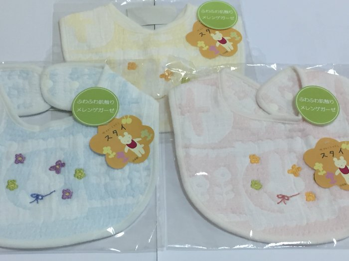 日本制 紗布材質 粉藍黃三色圍兜