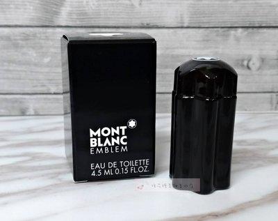 MONT BLANC EMBLEM 萬寶龍 男性淡香水 4.5ml  ✪棉花糖美妝香水✪