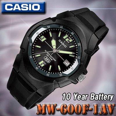 CASIO手錶10年電力多功能指針型 MW-600F-1A  CASIO公司貨附發票