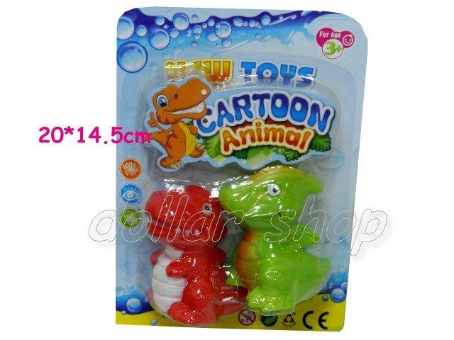 寶貝玩具屋二館☆【寶寶】超可愛2入啾啾恐龍玩偶(寶寶最喜歡的小恐龍)可以陪寶寶一起洗澡玩具