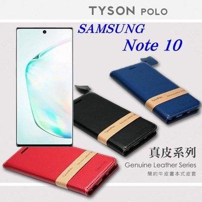 【愛瘋潮】三星 Samsung Gal...