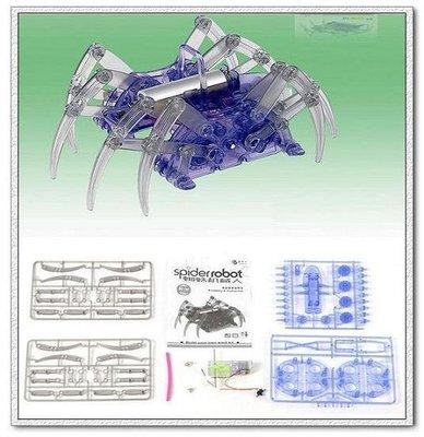 省很多~DIY蜘蛛.爬行蜘蛛.電動蜘蛛.整人蜘蛛.訓練組合能力