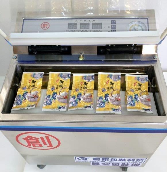 ㊣創傑CJ-320I乾性茶葉真空機*全新幫浦*創業好伙伴*定量機填充機封口機包裝機真空袋網紋袋計量機印字機封杯機