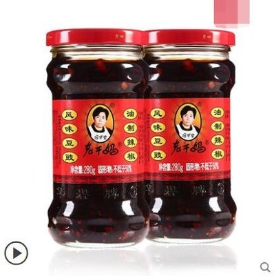 老乾媽風味豆豉油製辣椒280g*2瓶裝貴州特產香辣醬拌飯拌麵調味醬