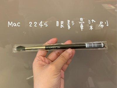 美代小舖 現貨 MAC 224S Tapered Blending Brush 眼影刷 暈染刷